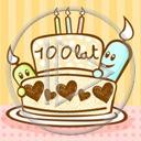 urodziny tort okazje urodzinowe 100 lat sto lat okazja torty
