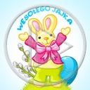 święta pisanki wielkanoc zajączek wielkanocne zajączki świąteczne życzenia świąteczne wesołego jajka