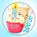 miś urodziny misiek świeczka tort misie misio misiaczek 100 lat miśki misiaczki 100lat