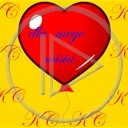 serce miłość balony serduszka balon miłosne serduszko serca