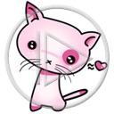 zwierzęta serce miłość kot kotek koty miłosne kotki serca zwierze
