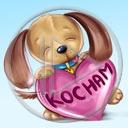 zwierzęta pies serce miłość kocham serduszka piesek psy miłosne serduszko serca