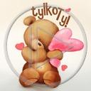 serce miłość miś misiek misie misio miłosne tylko ty serca
