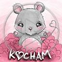 serce miłość kocham mysz serduszka myszka miłosne serca zwierze