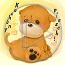 zwierzęta pies serce miłość piesek psy miłosne serca kochany piesek